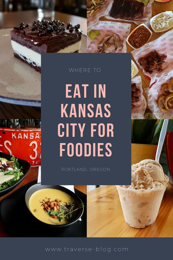 Kansas City Food Pinterest Image 1