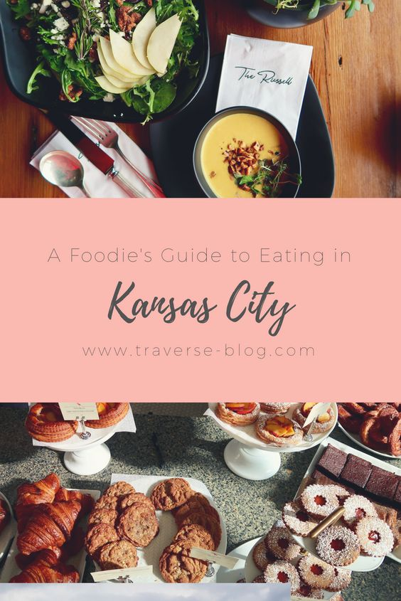 Kansas City Food Pinterest Image 2