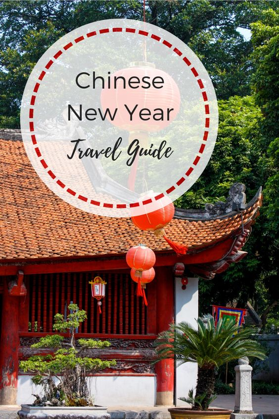 Chinese New Year Pinterest Image