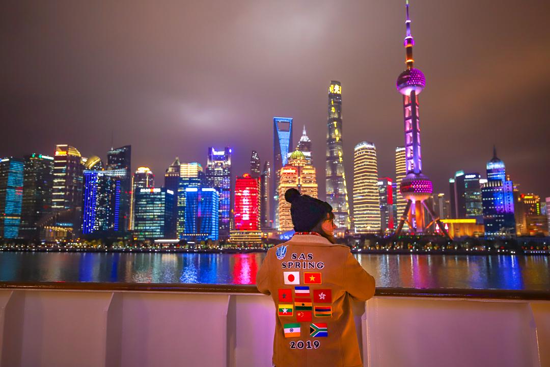 Shanghai China Skyline at Night