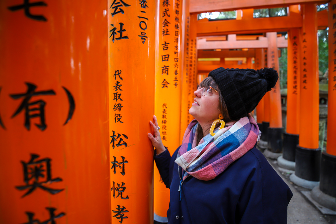 Fushimi Inari Shrine Kyoto Japan 4